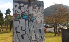 Berliner Mauer in Jeju