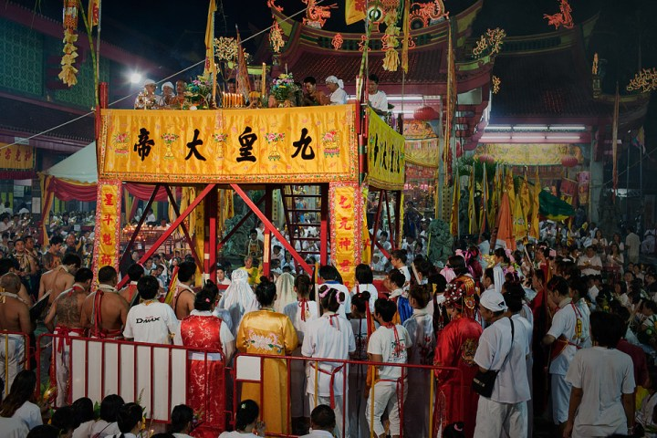 The Paichidechae or Koychidchae Ceremony.