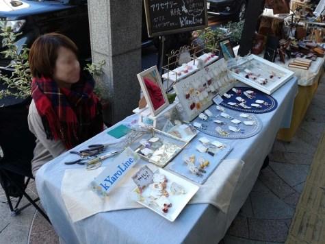 知り合いの「生花」アクセサリの店、静岡市からの出店です