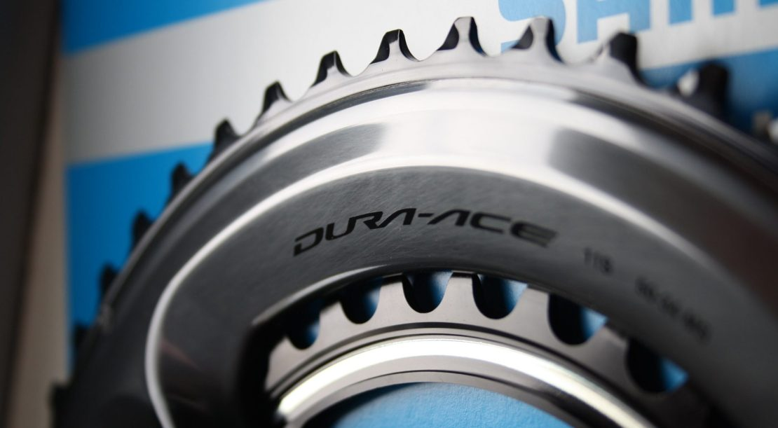Shimano ultegra dura-ace chainring