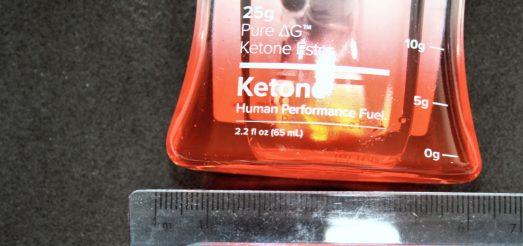 HVMN Ketone Review betahydroxybutyrate ketone ester