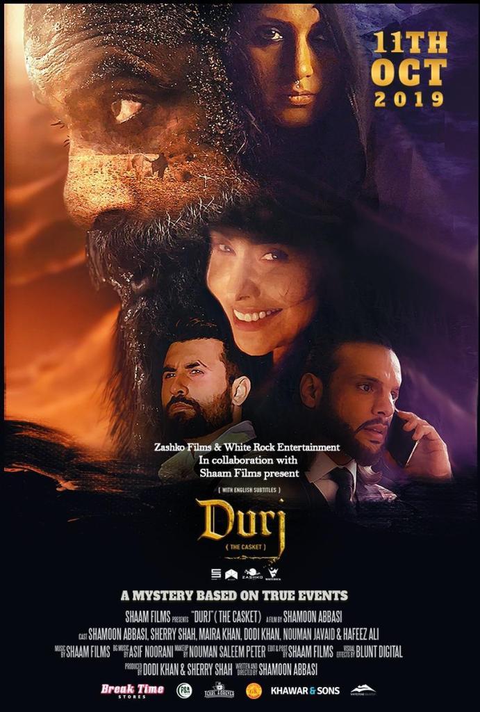 Films like Durj deserve to be screened.