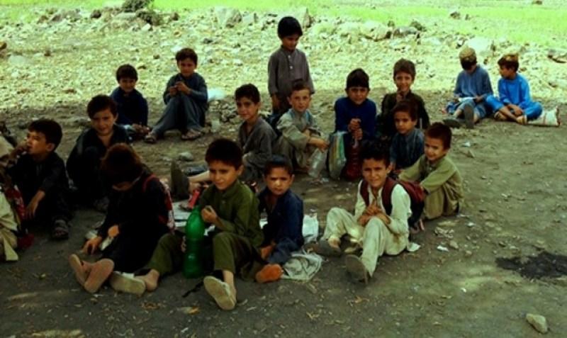 Education business in Pakistan