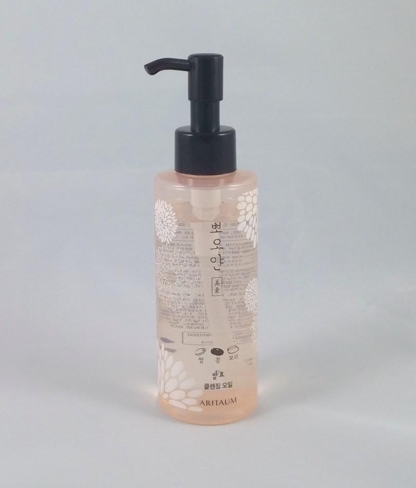 ari bottle front