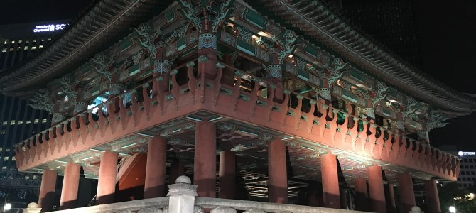 Seoul – A whole other world