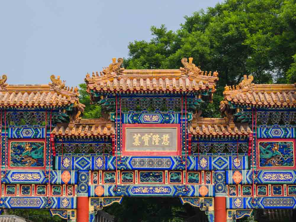 Lama Temple is one of the famous landmarks in China