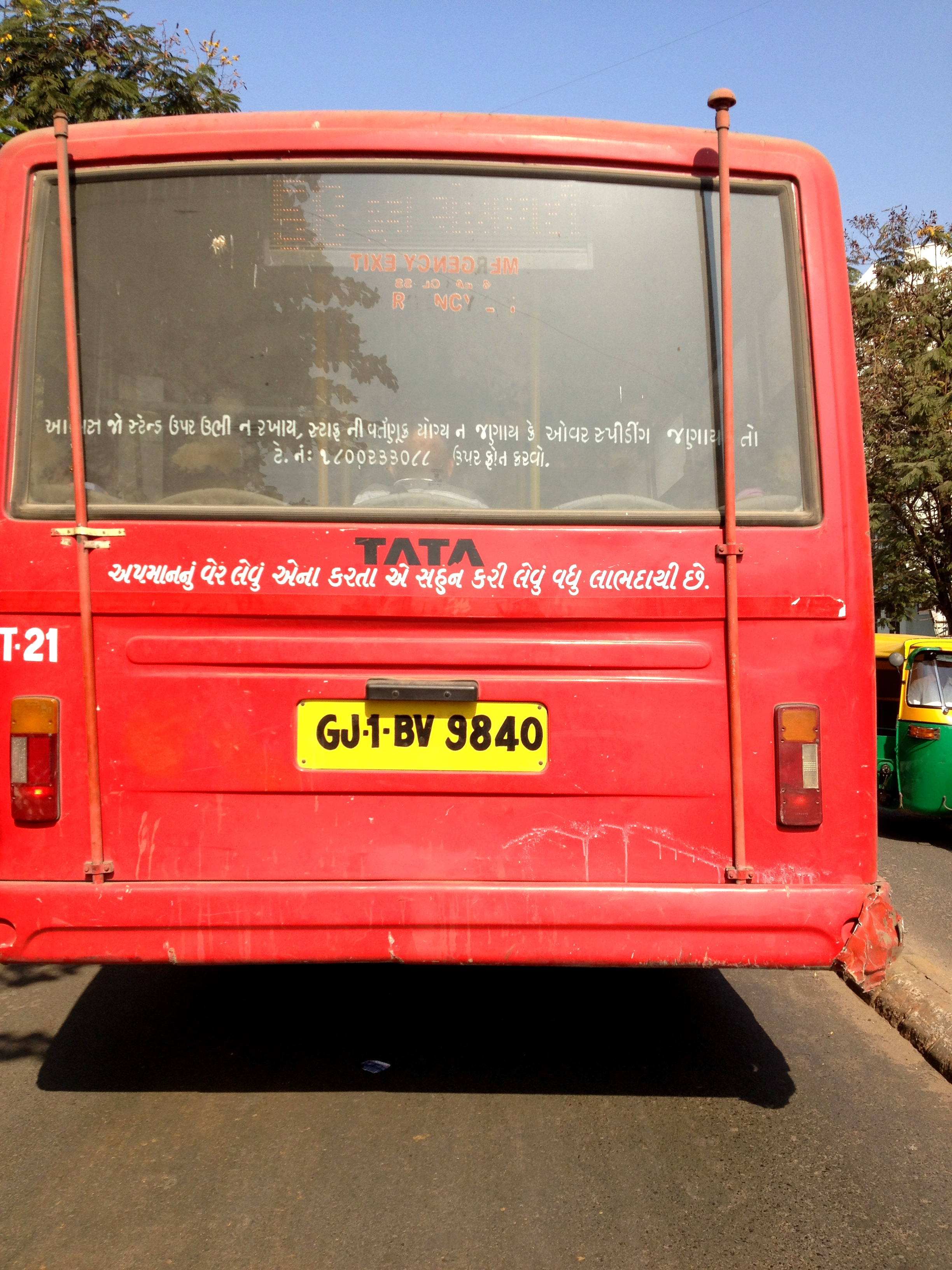 Photo © Neelkanth Mehta | Gujarati quote on AMTS bus