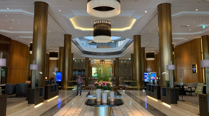 Review: The Millenium Seoul Hilton