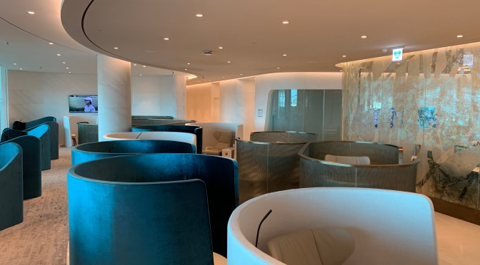 Review: Korean Air First Class Lounge Seoul Incheon