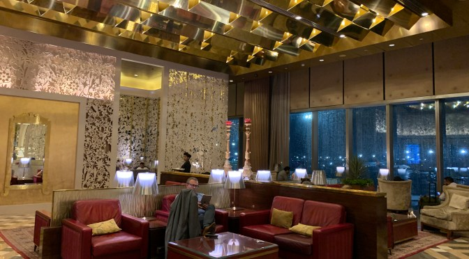 Review: GVK International Business Class Lounge West Wing Mumbai