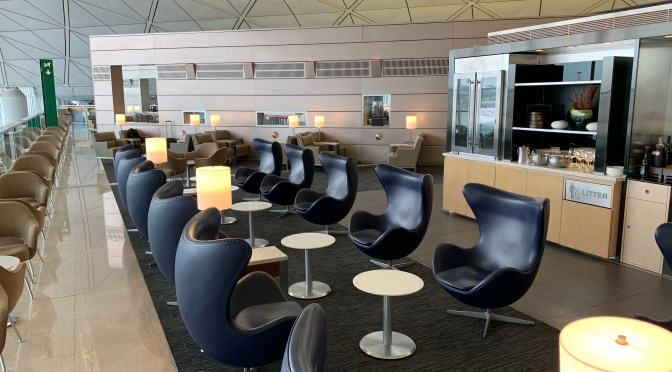 Review: United Club Lounge Hong Kong