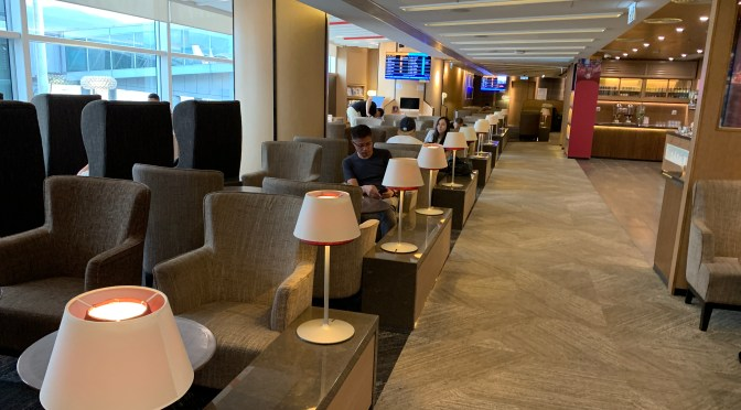 Review: Hong Kong Airlines Club Bauhinia Lounge Hong Kong