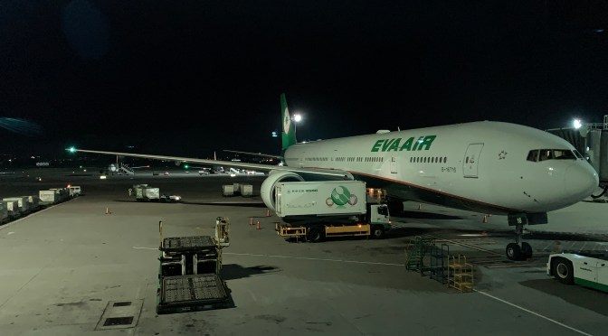 Review: EVA Air 777-300ER Premium Economy Class Taipei to Los Angeles