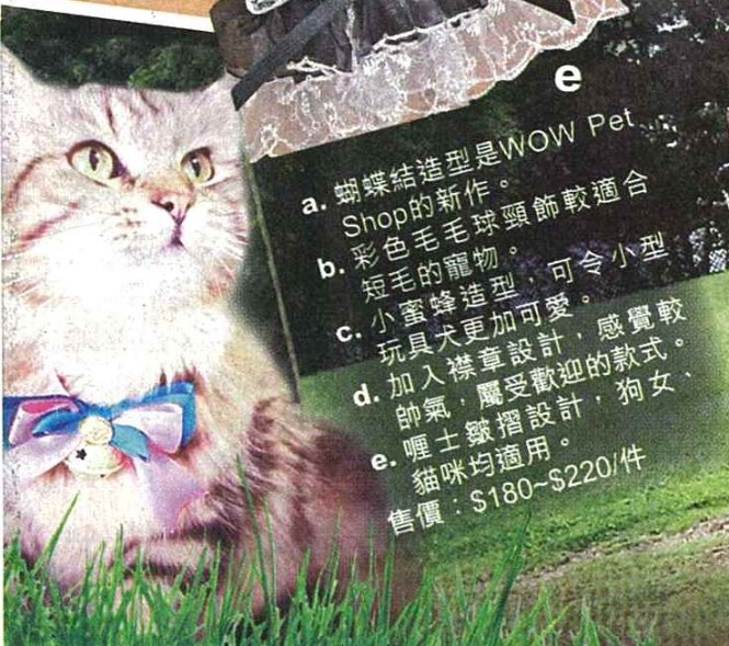 21Aug14Oriental Daily News (P.E4)