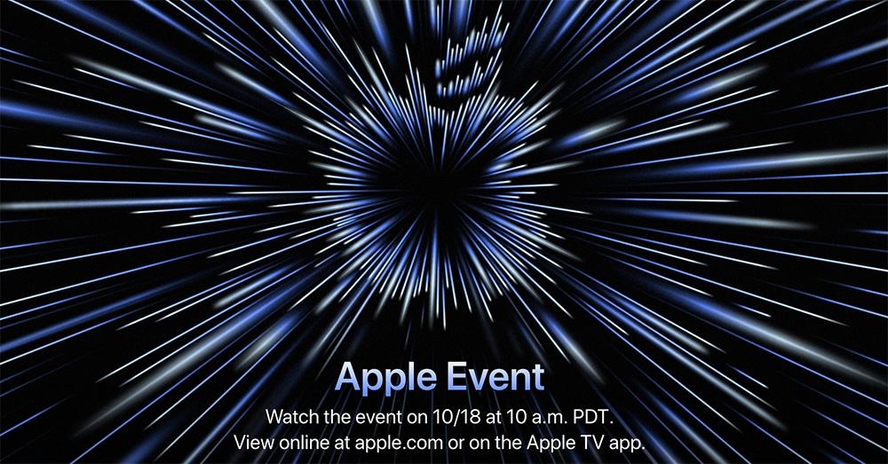 "Apple ประกาศจัดงาน Apple Event ""Unleased"" วันที่ 18 ตุลาคม คาดเปิดตัว MacBook พร้อมชิปใหม่ M1X"