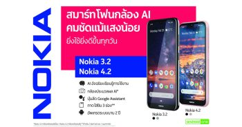 Nokia 3.2 Nokia 4.2