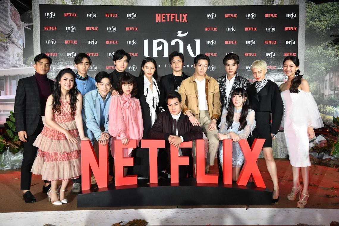 "Netflix เปิดตัว ""เคว้ง"" (The Stranded) ออริจินัลซีรีส์ไทยเรื่องแรก จ่อฉาย 15 พฤศจิกายนนี้"