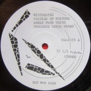 Whitesnake DPOBC lbl 76A
