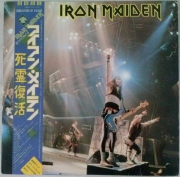 Iron Maiden SO