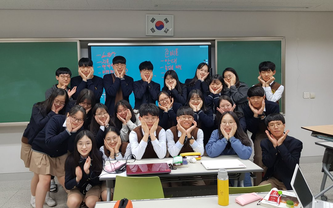 The Cost of Achievement: a Front Row Seat for the Korean CSAT