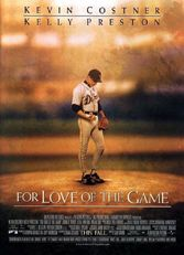 baseball, washed up pitcher, New York, perfect game, sports romance
