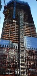 The building was formerly known as the Freedom Tower.