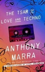 The Tsar of Love and Techno: Anthony Marra uses interlocking stories to create a rich Russian landscape that spans a century.