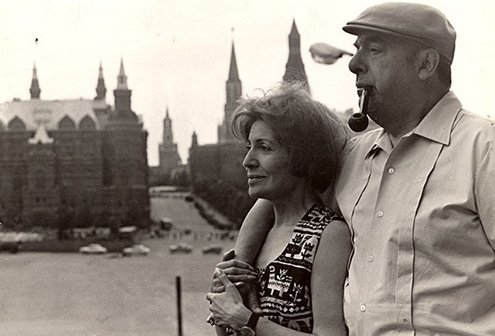 Urritia was a singer who Neruda met in 1946.