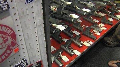 Gun store in South Carolina.
