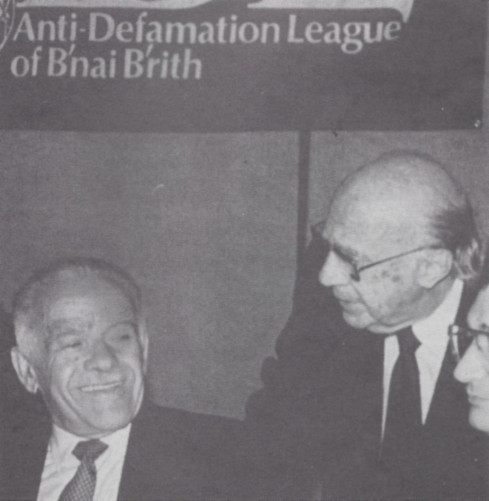 Arnold Forster, right, with Yitzhak Shamir