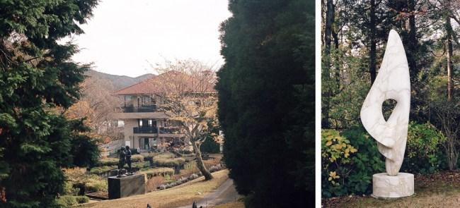 japan-32-combo