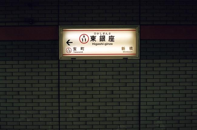 japan-43