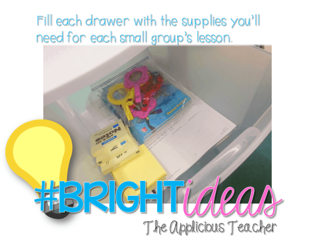Small group teaching supplies