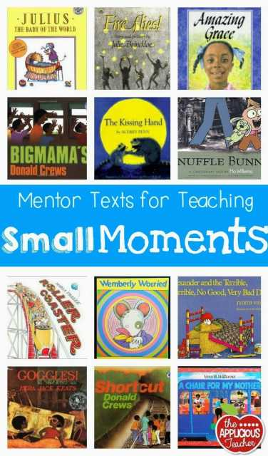 Small moments mentor text suggestions
