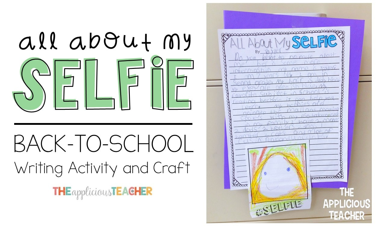 All About Me Writing A Back To School Writing And Craft