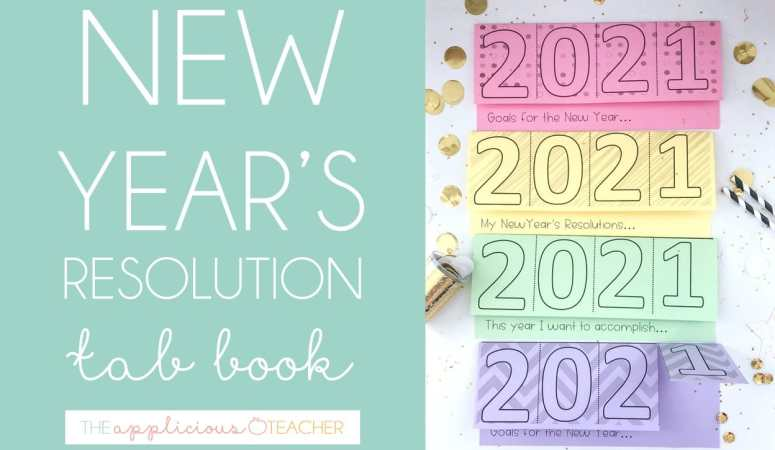 New Year's Resolution Activity Freebie- Print and Digital