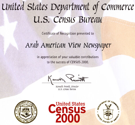 Award given to Ray Hanania from the U.S. Census in volunteering to help promote the Census among American Arabs with the goal of creating a new Census category for Arab Americans