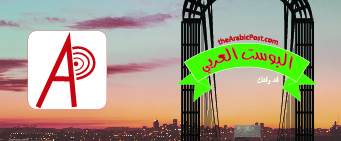 340×140 wordpress header_banner arabic post 2560×1440