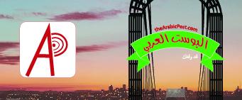340×140 wordpress header_banner arabic post 2560×1440