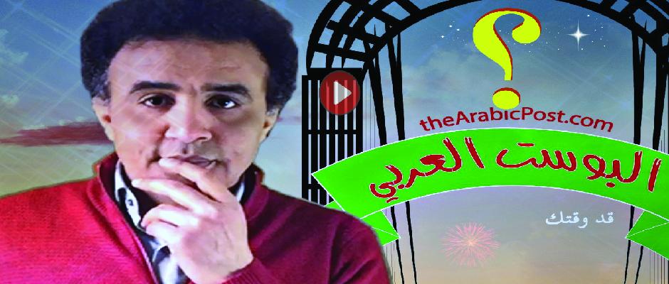 البوست العربي: رواد الأعمال غيروا التاريخ ونسيوا يسجلوا أفكارهم