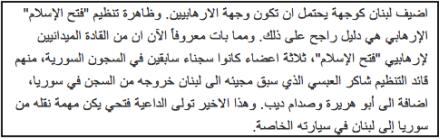 الأمين صدام ديب