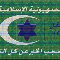 تشريح العقل الإخواني: ٢- الصهيونية الإسلامية