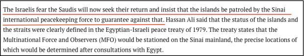 اسرائيل السعودية الوكالة اليهودية.png
