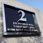 20 Spectacular House Name Plate Designs Ideas The Architecture Designs
