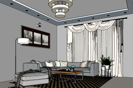 Lighting Living Room