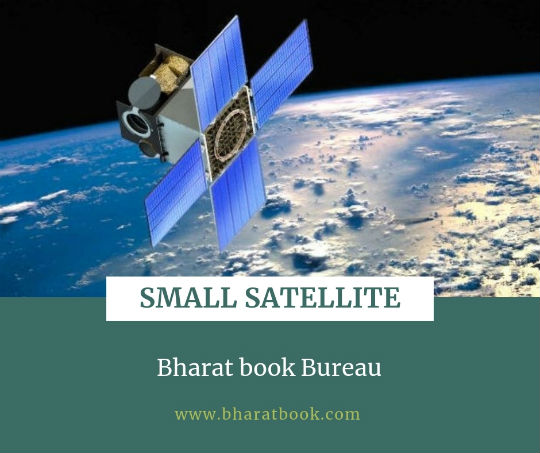 Small Satellite