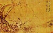 Ma Yuan, Mountain Path in Spring