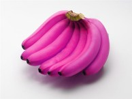 120pcs-bag-Rare-Purple-font-b-Banana-b-font-Melon-font-b-Seeds-b-font-Milk - Copy