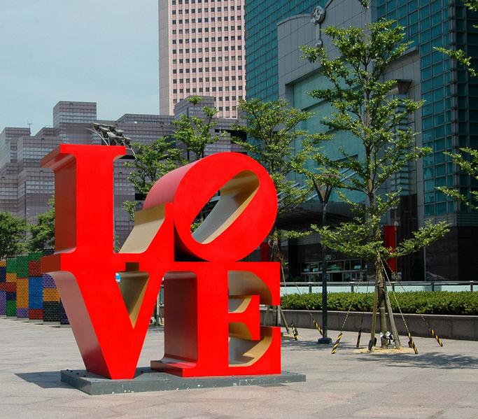 683px-Taipei101.indiana.love