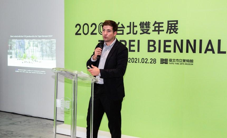 05_Taipei Biennial 2020 Curator, Martin Guinard © Taipei Fine Arts Museum.jpg